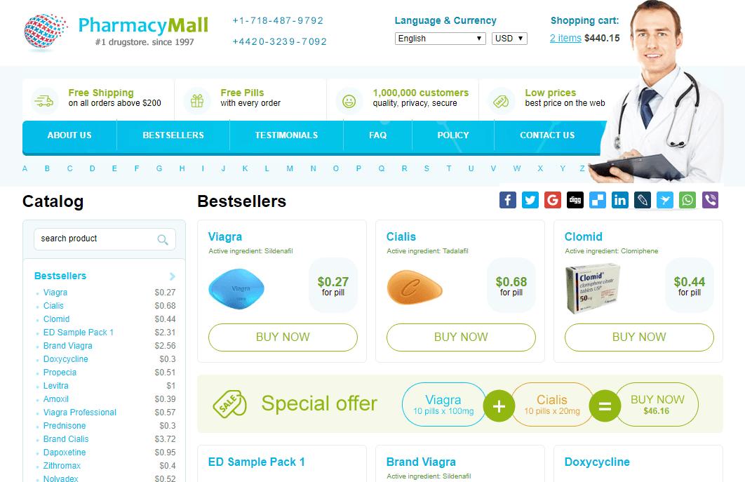 Pharmacy Mall Homepage